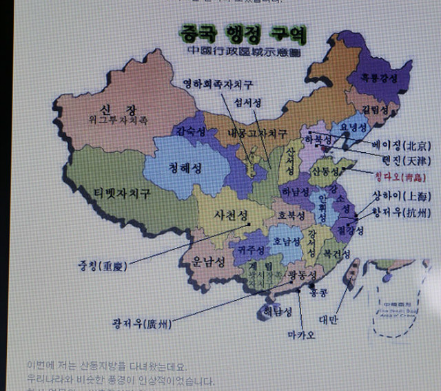 중국-이모저모02.jpg