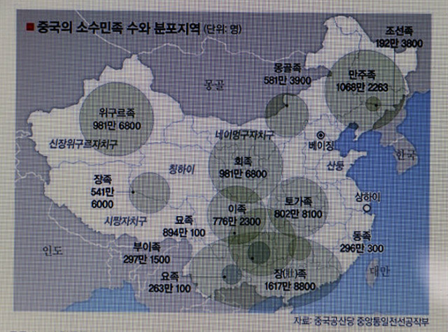 중국-이모저모03.jpg