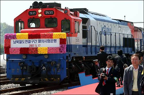통일열차01.jpg