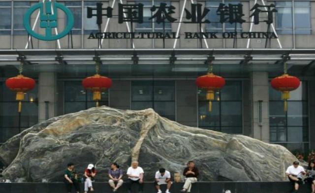중국은해제재해제.jpg