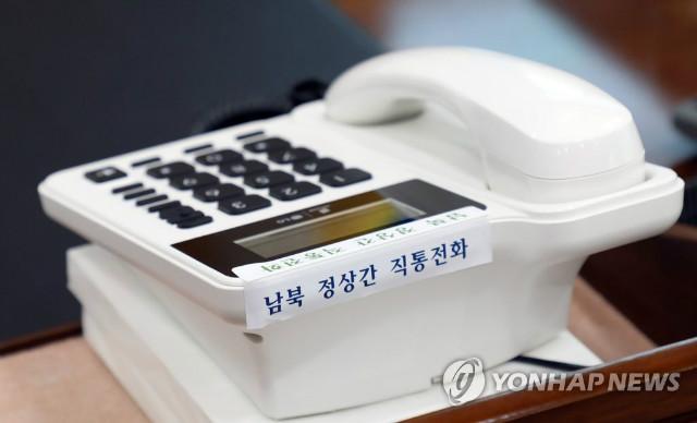 김정은-문재인핫라인설치01.jpg