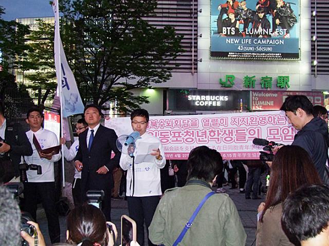 남북정상만남-재일청년환영시위02.JPG