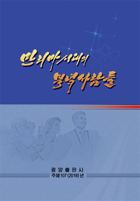김영희도서출판.jpg