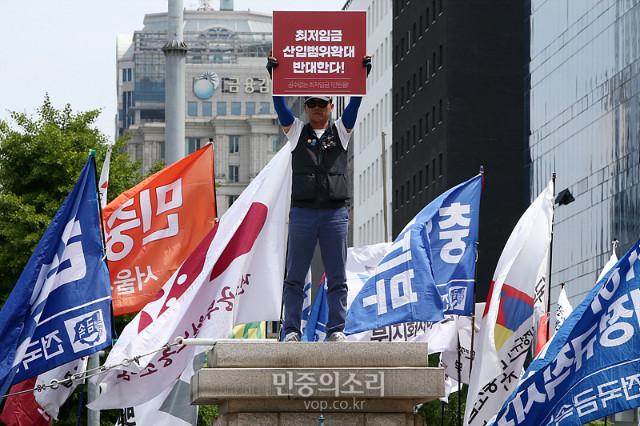노동시위.jpg