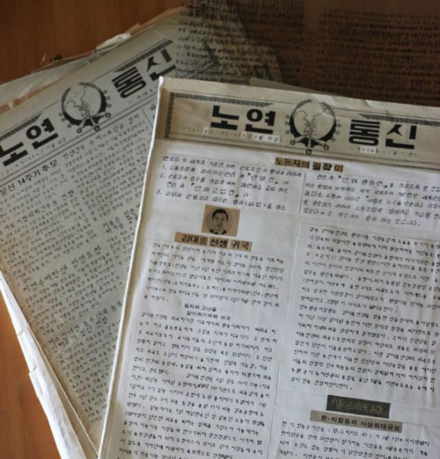선경석상임대표-노련통신.jpg