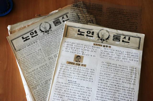 선경석상임대표-노련통신01.jpg