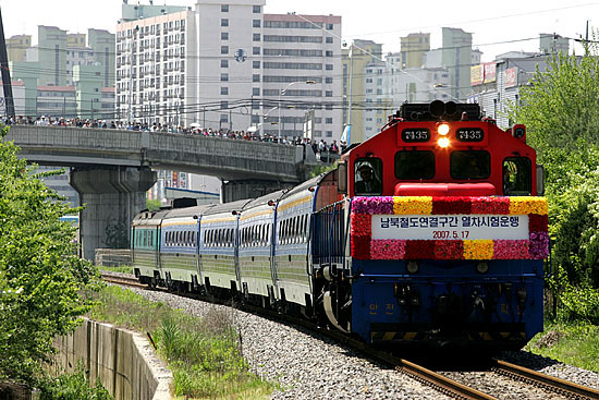 통일열차001.jpg