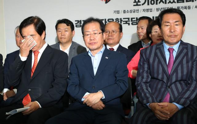 남한지방선거01.jpg