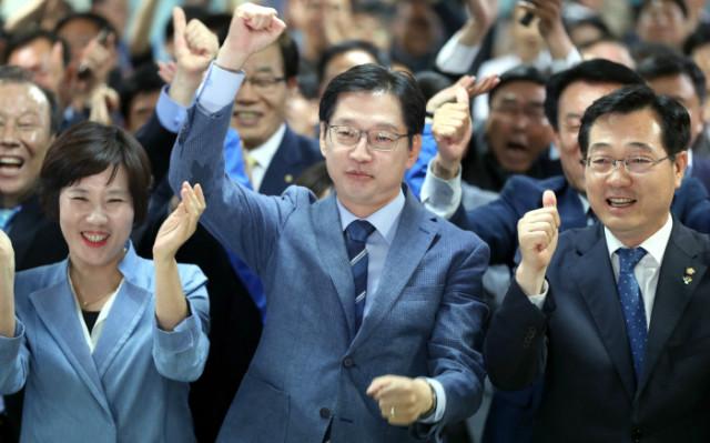 남한지방선거02.jpg