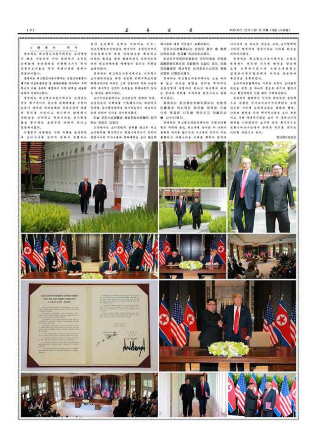 북미정상회담-로동신문6월12일02.jpg