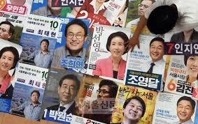 남한지방선거002.jpeg