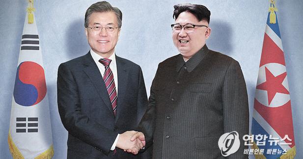 김정은-문재인01.jpg