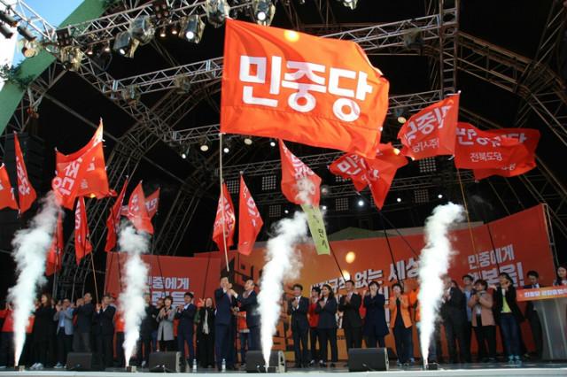 민중당이정희.jpg