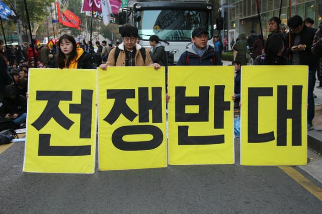 서울-트럼프반대.jpg