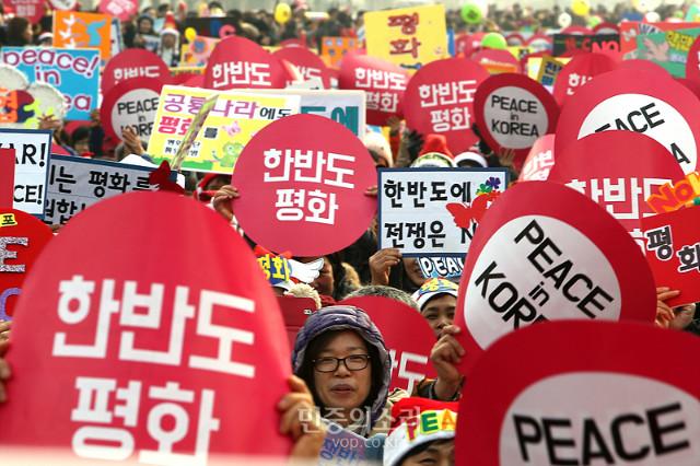 서울평화시위.jpg