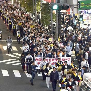 재일청년촛불행진-10.4선언10주년기념.jpg
