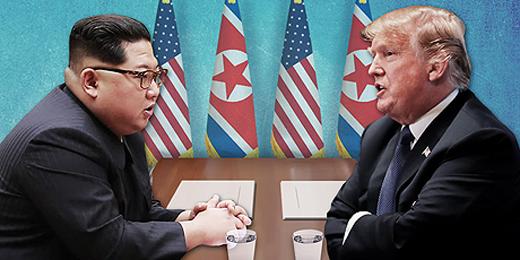 북미정상회담-양측지도자들.jpg