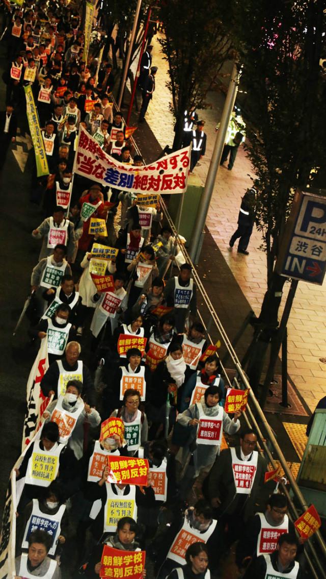 일본통일-무상화시위09.jpg