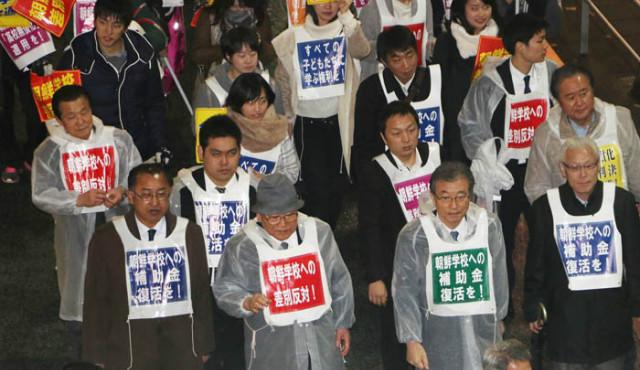 일본통일-무상화시위-허종만일행.jpg