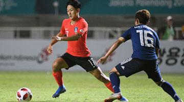 남한아시아축구우승.jpg