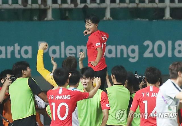 남한아시안축구우승01.jpg