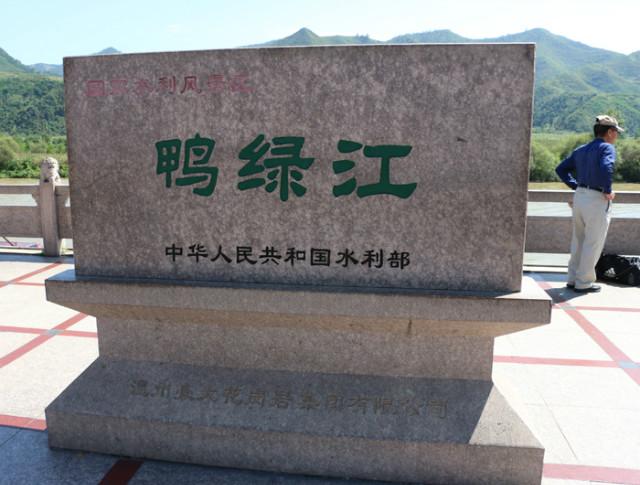 동북3성취재2018-집안-압록강변.jpg