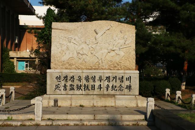 동북3성취재2018-연길.jpg