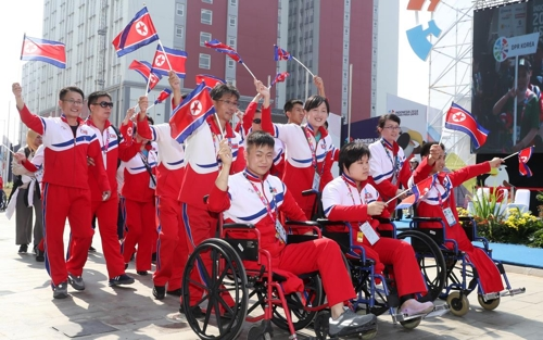 남북장애인선수단-인네자가르타01.jpg