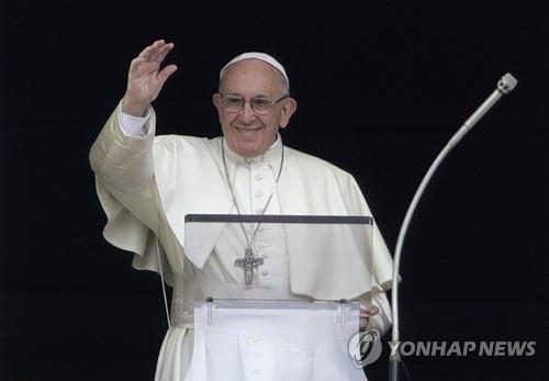 교황-북방문관심.jpg