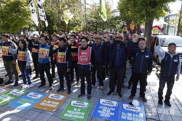노동적폐청산시위.jpg