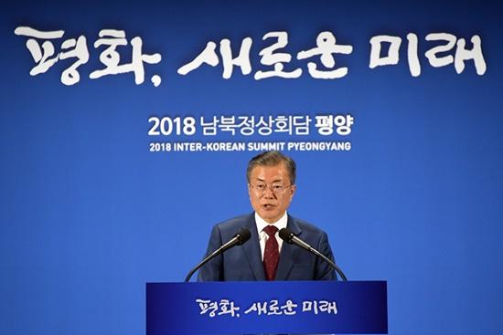문재인대통령-대국민보고회.jpg