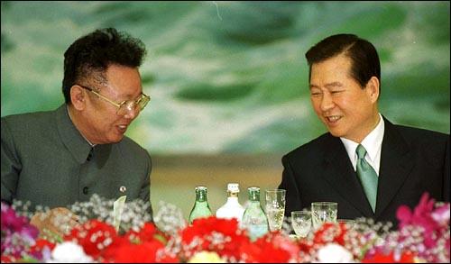김대중-김정일.JPG