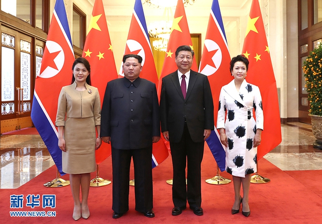 김정은중국방문.JPG