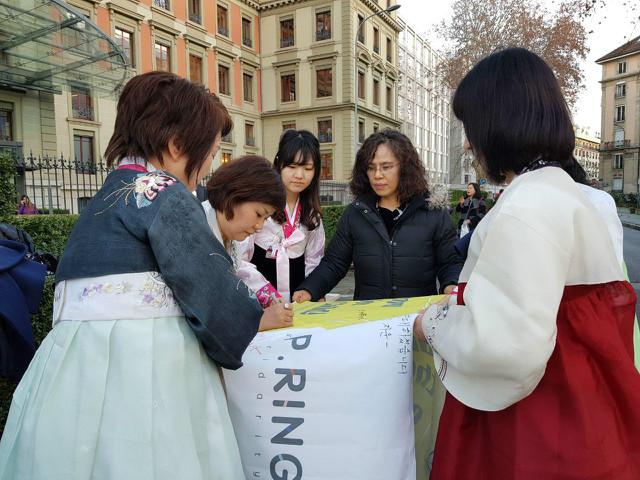 일본우리학교제네바시위01.jpg