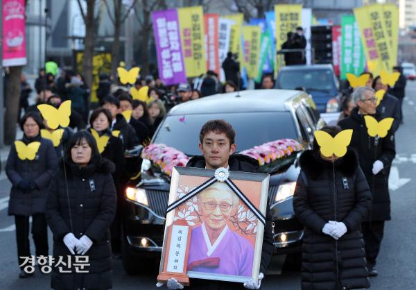 김복동위안부피해자02.jpg