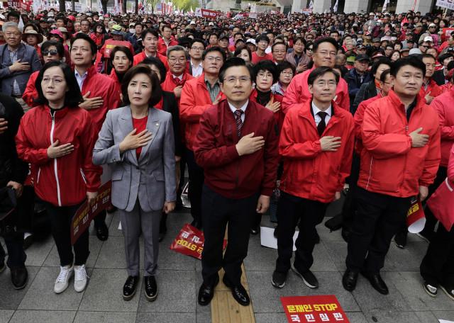 자유한국당-황교안등시위.JPG
