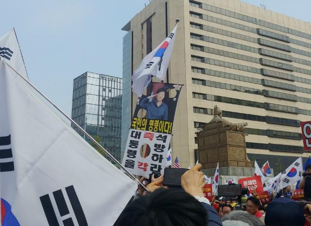 자유한국당-황교안등시위01.JPG