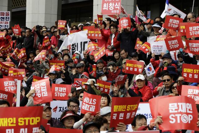 자유한국당-황교안등시위02.JPG