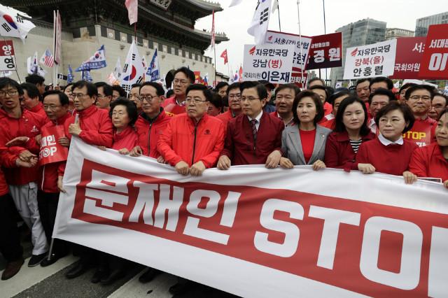 자유한국당-황교안등시위03.JPG