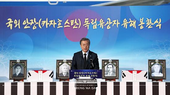 독립운동가들-가자크스탄서 한국봉환.jpg