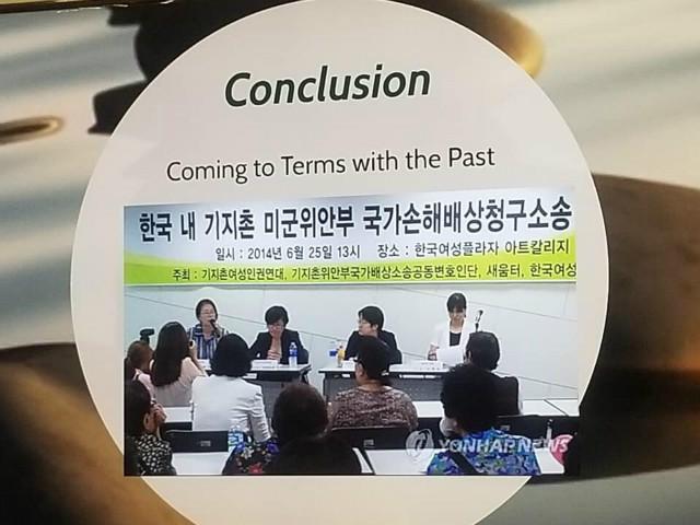 한국기지촌여성실태-박정미교수02.jpg