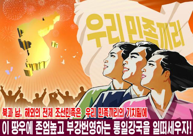 onekorea01 - Copy.jpg