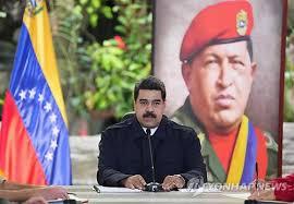 베네수엘라-마드로-차베스.jpg