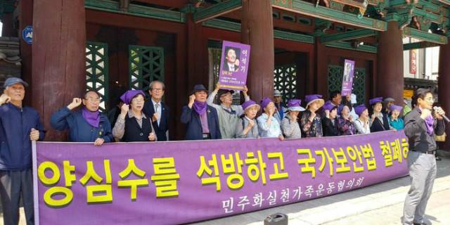 권오헌-민가협123차집회.jpg