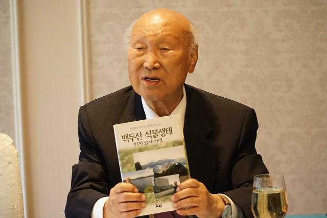 차종환승소-기자회견02.jpg