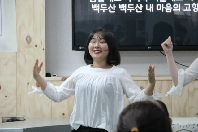 김정은연구모임01.jpg