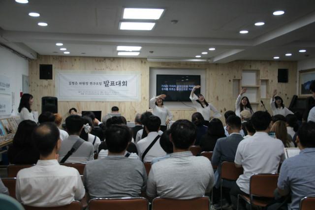 김정은연구모임02.jpg