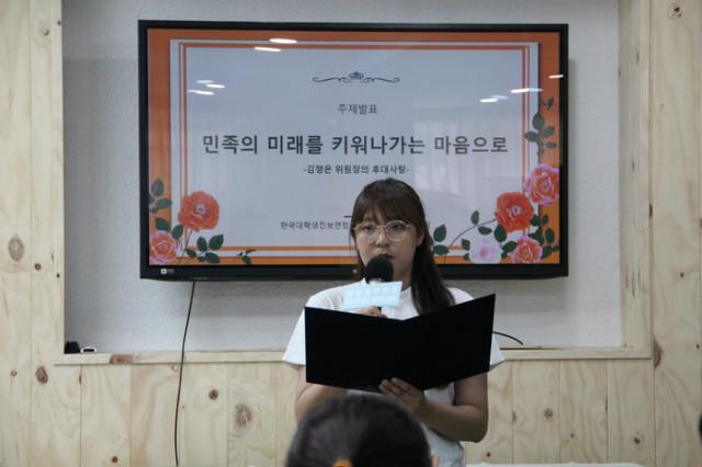 김정은연구모임발표(1).jpg