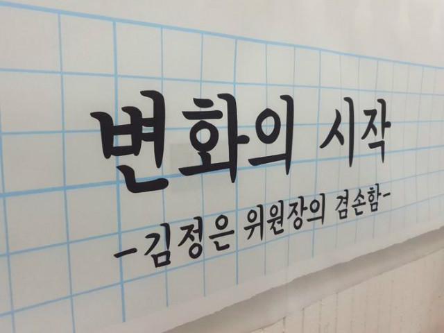 김정은발표시상식.jpg