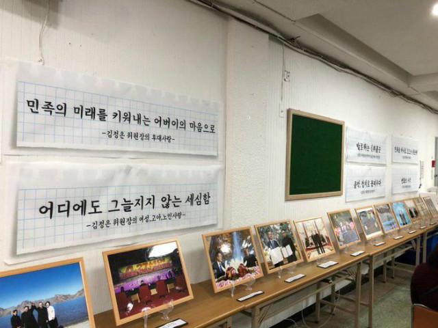 김정은발표시상식01.jpg